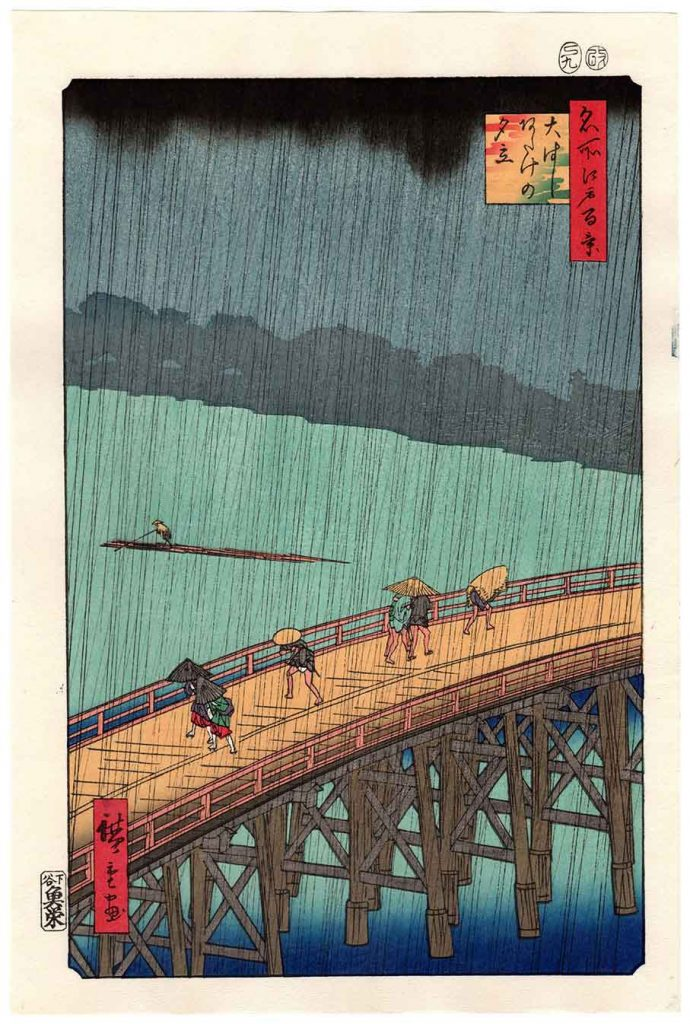 Hiroshige-acquazzone-ad-ataka